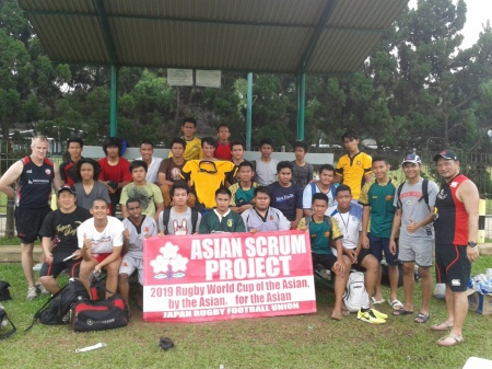 Japan Rugby Lends a Hand to Indonesia