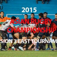 2015 Asian Rugby Championship Divisi 3 Turnamen Timur