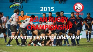 2015 Asian Rugby Championship Division 3 East Tournament Trailer 1
