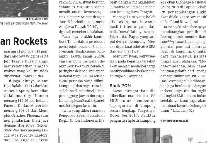 [News Coverage] Lampung Post 27 Oct 2017: Rugbi Lampung Peringkat 8 Nasional