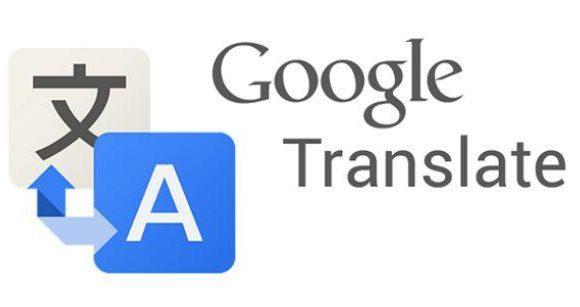 Google Translate Rugby