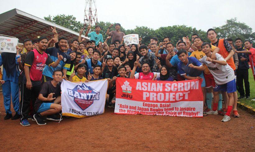 Pelatihan dan Festival Rugby di Provinsi Banten